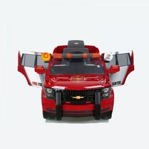 Fire Rescue SUV